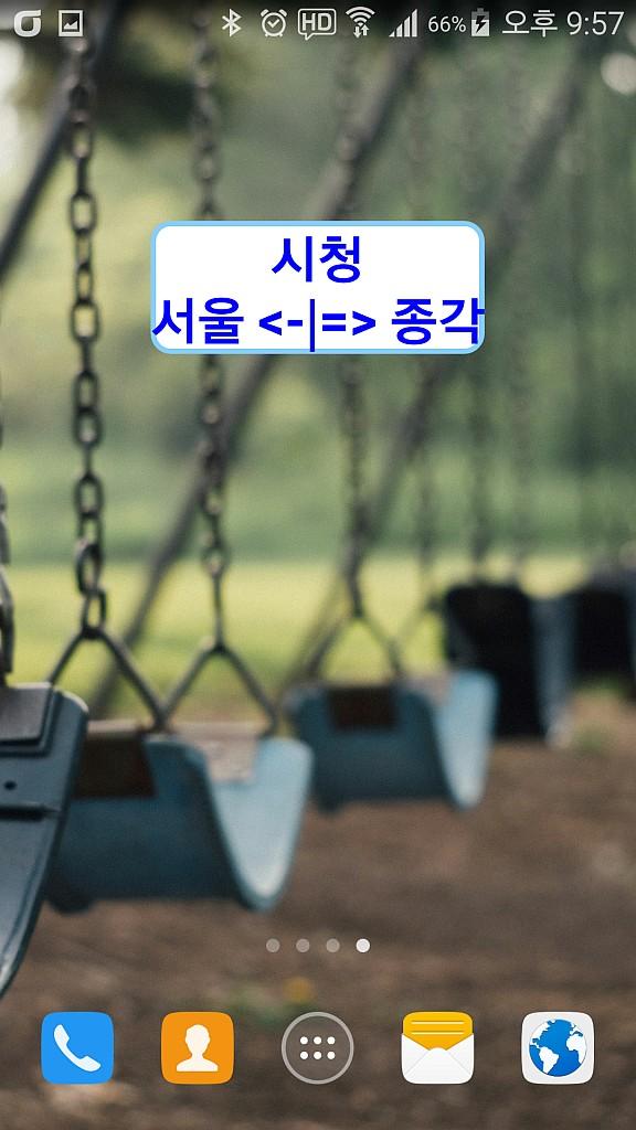 next_seoul.jpg